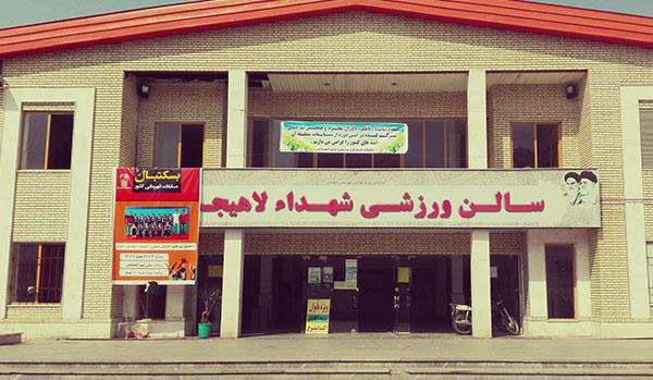 مسابقات کشوری کاراته در لاهیجان