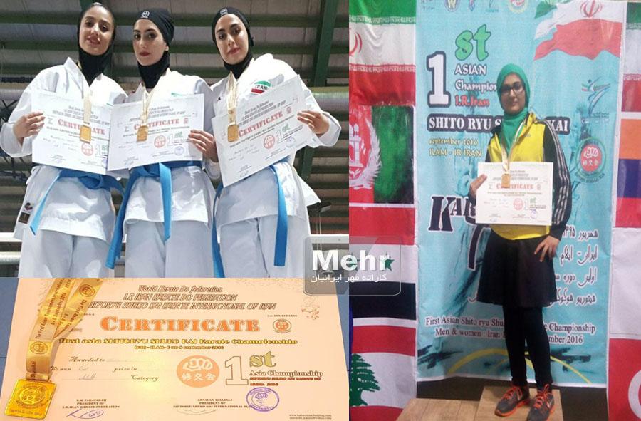 قهرمانی کاتا تیمی ایران در مسابقات Asia Championship